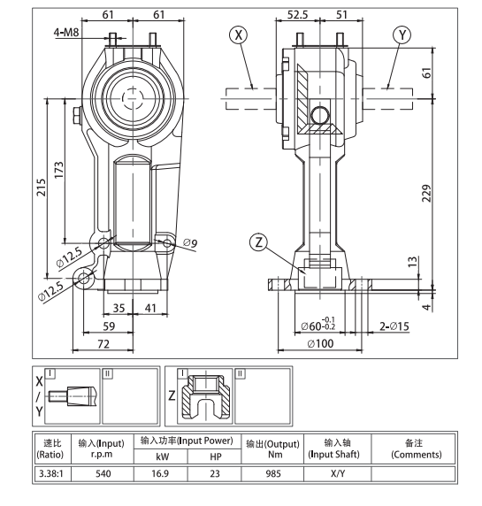 agricultural-gearbox EP 05 For Micro Tiller