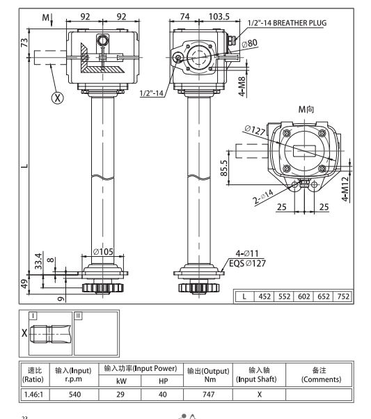agricultural-gearbox